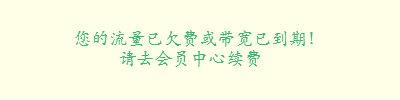 山河恋·美人无泪